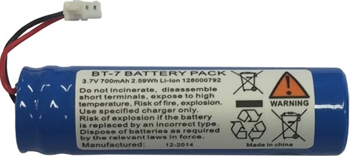 Battery for Datalogic QuickScan QM2130