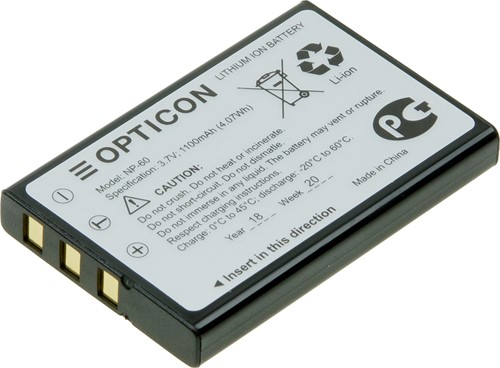 battery for Opticon OPH-1005